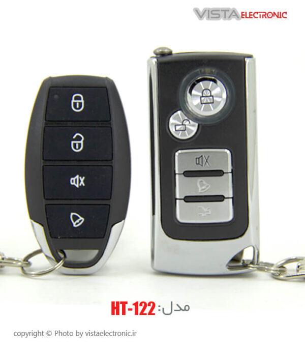دزدگیر ماشین هوتای