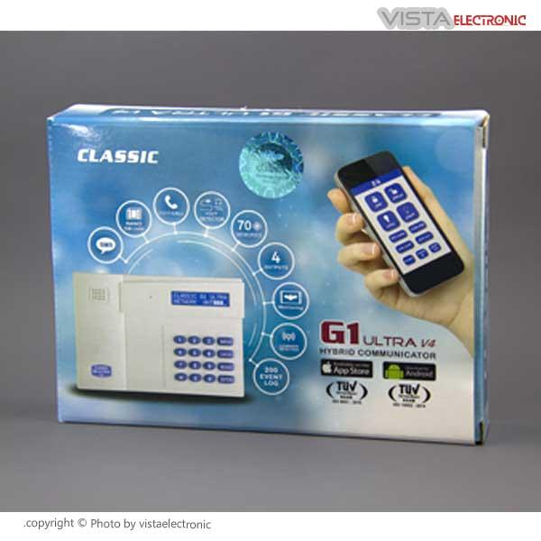 جعبه تلفن کننده سیم کارتی کلاسیک G1 Ultra